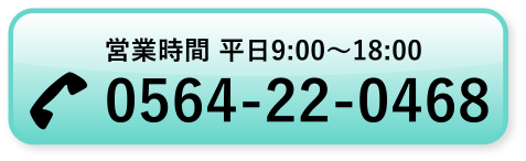 0564-22-0468